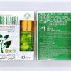 Viagra Herb