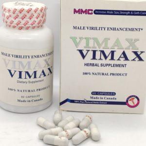 Vimax Вимакс капсулы Оригинал)